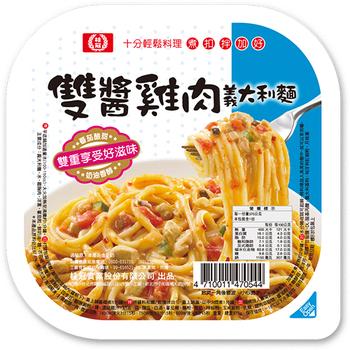 桂冠雙醬雞肉義大利麵(375g/盒)