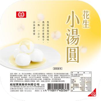 桂冠 花生小湯圓(200g/盒)