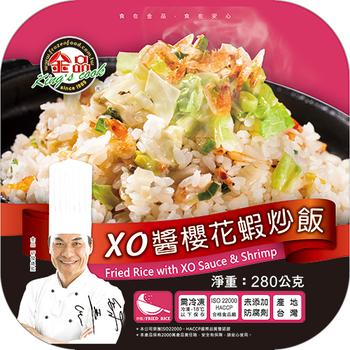 金品 XO醬櫻花蝦炒飯(280g/盒)