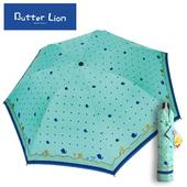 《Weather Me》日系點點三折奶油獅天堂傘(藍綠色)