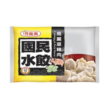 龍鳳冷凍國民水餃-高麗菜豬肉(640g)