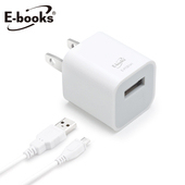 《E-books》B21 AC轉USB充電傳輸組(1入)