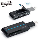 《E-books》T27 USB3.0超高速多合一讀卡機(黑)