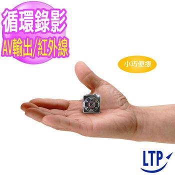 LTP小方塊4顆紅外線迷你微型攝影機(CP002)