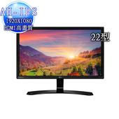 《LG樂金》22MP58VQ-P 22型寬螢幕