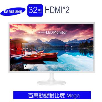 SAMSUNG三星 S32F351FUE 32型 零閃屏、低藍光寬液晶螢幕