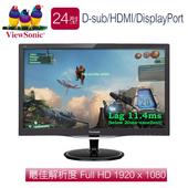 《ViewSonic優派》VX2457-mhd 24型電競寬晶螢幕