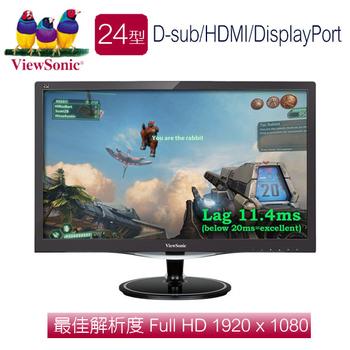 ViewSonic優派 VX2457-mhd 24型電競寬晶螢幕