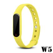 《長江》W5 觸控多功能藍牙心率手環(黃色)