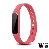 《長江》W5 觸控多功能藍牙心率手環(粉色)