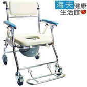 《海夫健康生活館》杏華 附輪 收合式 鋁合金 便盆椅