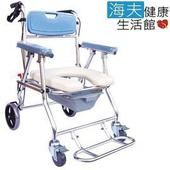 《海夫健康生活館》杏華 附輪 收合式 鋁合金 後煞車 便盆椅