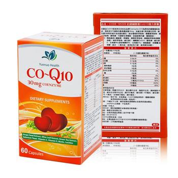 約諾 Q10複方膠囊(60顆/盒)