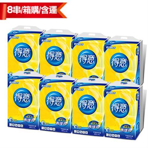 《得意》平版衛生紙(300張*6包*8串)