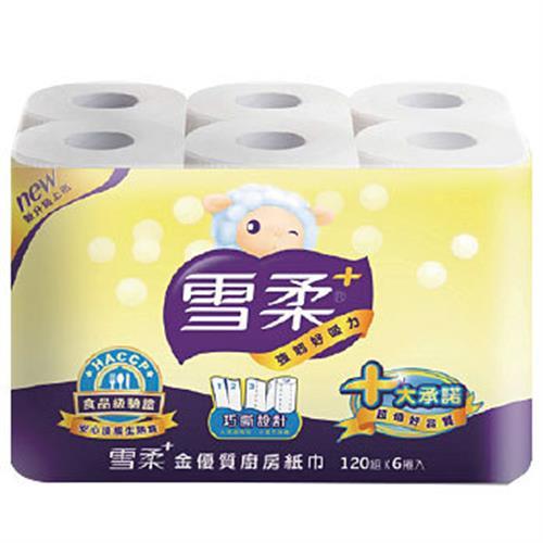 雪柔 捲筒廚房紙巾(120組*6)