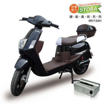 向銓環保電動車 SHINY 電動自行車 EVA-II 單效版(閃電黑)