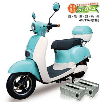 向銓環保電動車 Qunnie電動自行車PEG-003 雙效版(湖水綠)