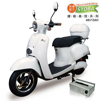 向銓環保電動車 Qunnie電動自行車PEG-003 單效版(珍珠白)