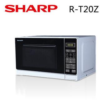 SHARP夏寶 R-T20Z 20L觸控式微電腦微波爐(微波爐)