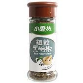 《小磨坊》粗粒黑胡椒30g/瓶 $42