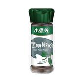 《小磨坊》黑胡椒粉(28g/瓶)