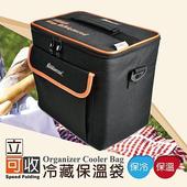 《安伯特》立可收冷藏保溫袋-附側背帶+手提握把 超厚度保溫內層設計 全家便當保溫 出遊生鮮保冷