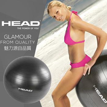 HEAD 海德 專業防爆瑜珈球(65cm)