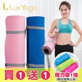 《買1送1-Lux Yoga》12mm POE環保瑜珈墊/運動墊 ( 國際認證 台灣製造 附背繩)(粉紅)
