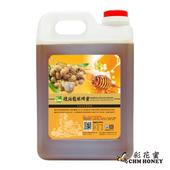 《彩花蜜》琥珀龍眼蜂蜜(3000g)