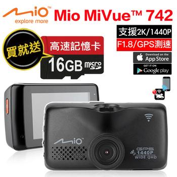 Mio MiVue 742 2K超高畫質GPS大光圈wifi測速行車記錄器(Mio MiVue 742)