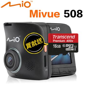 Mio MiVue? 508 140度WDR行車記錄器1080P(Mio 508)