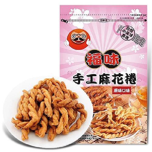 《小琉球名產》福味手工麻花捲-原味(200g/包)