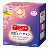 《花王》40度C蒸氣浴玫瑰花香SPA眼罩(14入/盒)