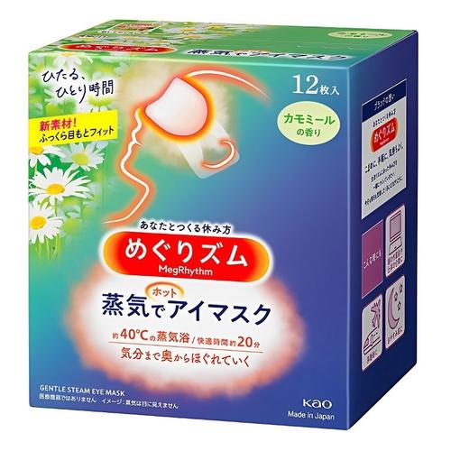 《花王》40度C蒸氣浴洋甘菊香SPA眼罩(14入/盒)