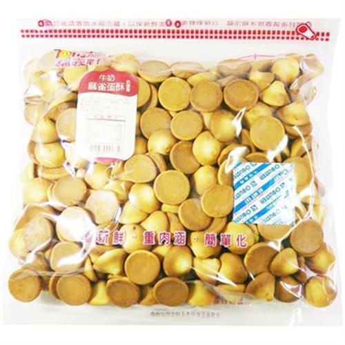 福義軒 麻雀蛋酥-牛奶(320g ±3%/包)
