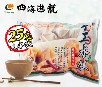 四海遊龍 韓式辣味水餃(720±10%,約30顆/包)