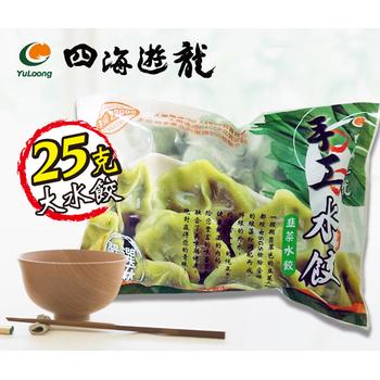 四海遊龍 韭菜豬肉水餃(720±10%,約30顆/包)