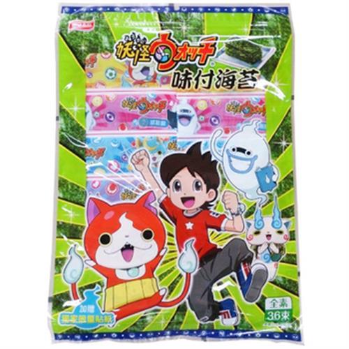 元本山 妖怪手錶味付海苔(28.8 公克/36束入)