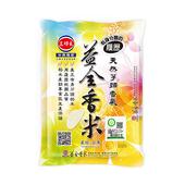 《三好》履歷益全香米( CNS二等米)(2.2kg/包)