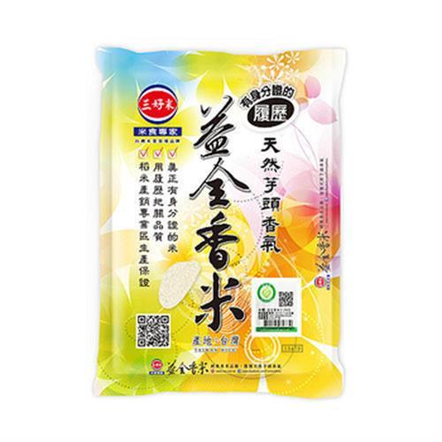 三好 履歷益全香米( CNS二等米)(2.2kg/包)