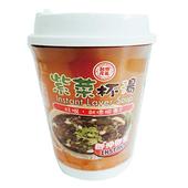 《臺旺》紫菜杯湯(9g)