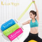 《Lux Yoga》瑜珈伸展彈力帶/拉力帶 3力道組 台灣製造