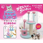 《日本IRIS》貓咪迷你遊樂園MCL-5三球(MCL-5)