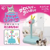 《日本IRIS》貓咪迷你遊樂園MCL-1單蜜蜂(MCL-1)