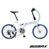 《MISMAX》MA-300 日本Shimano 20吋21速 451鋁合金折疊車(白藍)