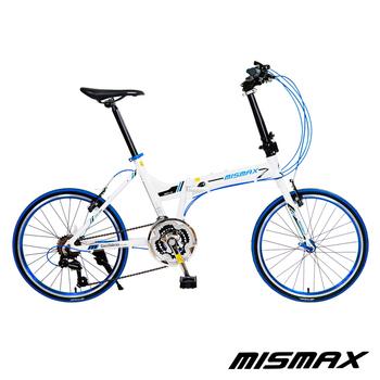 MISMAX MA-300 日本Shimano 20吋21速 451鋁合金折疊車(白藍)