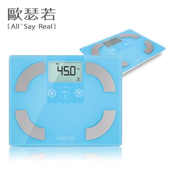 OSERIO 數位彩色精靈體脂計-FLG-341 (四色任選)(自由藍)