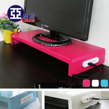 Amos 馬卡龍高載重鐵板多功能置物架/桌上螢幕架(USB+擴充電源插座)(桃紅色)