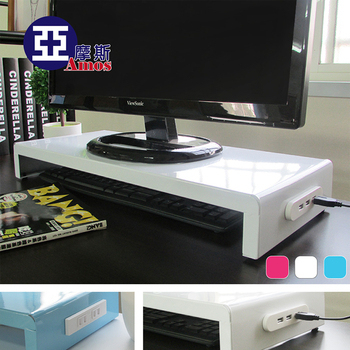 Amos 馬卡龍高載重鐵板多功能置物架/桌上螢幕架(USB+擴充電源插座)(白色)