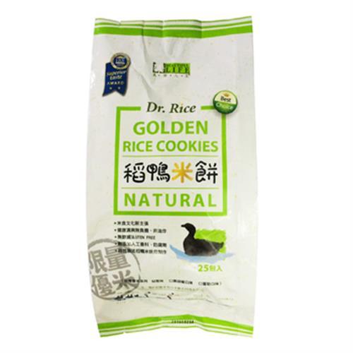 美好人生 稻鴨米餅原味(75g(25小包入))